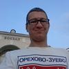 Сергей, 31, г.Орехово-Зуево