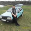 Дмитрий, 28, г.Черногорск