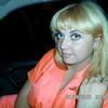 Карина, 27, г.Хорол