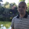 Олексій, 22, г.Ужгород