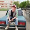 Дима, 20, г.Сыктывкар