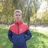 Женя Волков, 24, г.Комсомольск-на-Амуре