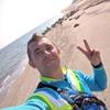 Paul, 20, г.Бердянск