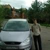 Sergeu, 24, г.Новомиргород