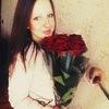 Юлия, 21, г.Запорожье