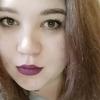 Екатерина, 23, г.Долгопрудный