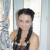 Raisa, 32, г.Коста-Меса