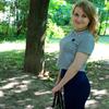 Татьяна, 23, г.Санкт-Петербург