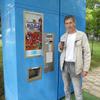 Владимир, 35, г.Парфино