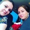 Наталья ♥ schastlivay, 23, г.San Francisco
