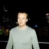 Vasea Morari, 21, г.Франкфурт-на-Майне