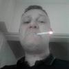 Michael, 45, г.Ньюкасл-апон-Тайн
