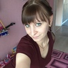 Антонина, 27, г.Южно-Сахалинск