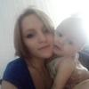 Ольга Бойко, 22, г.Калач