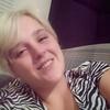Kayla, 21, г.Хай-Пойнт