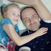 Алексей, 30, г.Карасук