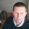 Сергей, 46, г.Королев
