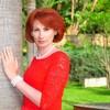 Ольга, 46, г.Невинномысск