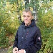 ser5_48 44 Киселевск