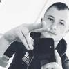 Андреь, 23, г.Кишинёв