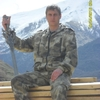 Алексей, 43, г.Кизел