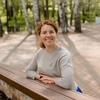 Катерина, 36, г.Горнозаводск