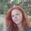 Lyudmila, 54, г.Сумы