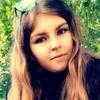 Арина, 16, г.Ленинск-Кузнецкий
