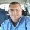 Senur Yunuz, 41, г.Варна
