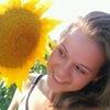 Tatyana, 32, г.Горишние Плавни