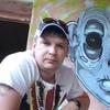 Сергей, 34, г.Липецк