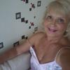 Лариса, 75, г.Южно-Сахалинск