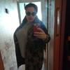Дарья, 33, г.Черниговка