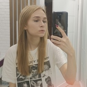 Анастасия 20 Псков