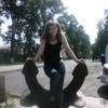 Евгения, 29, г.Куса