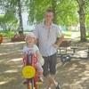 Дмитрий, 32, г.Никольск