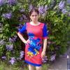 Мария, 25, г.Морозовск