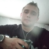 Stasyan, 27, г.Чугуев