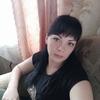 Виталина, 26, г.Знаменка