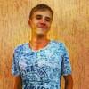 Сергій, 18, г.Тячев