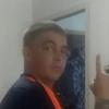 Кирилл, 28, г.Благовещенск