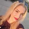 Natali, 38, г.Николаев