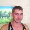 Эдуард, 35, г.Новоукраинка