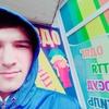 Javohir Ibragimov, 20, г.Лубны