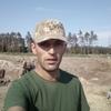 василь гайович, 33, г.Рахов