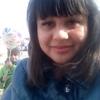 Татьяна, 33, г.Стаханов