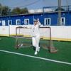 Tatiana, 52, г.Котово
