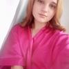 Настя, 18, г.Путивль