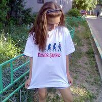 Ксения, 25 лет, Рак, Москва