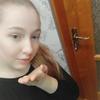 Диана, 19, г.Стрый